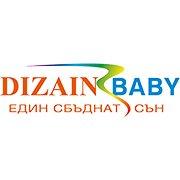 Bebeland - производител -  Dizain Baby