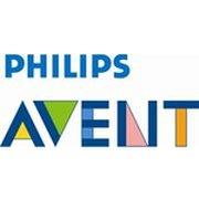 Bebeland - производител -  Philips AVENT