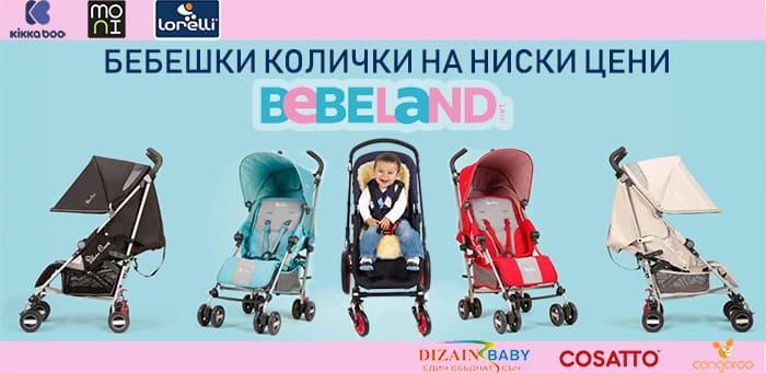 бебешки колички евтини цени bebeshki kolichki
