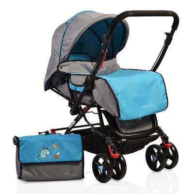 детска количка Mina MONI синя