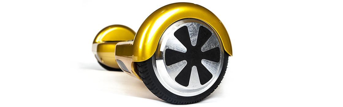 Ховърборд гума