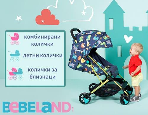 комбинирани бебешки колички чиполино, stokke, бертони, лорели