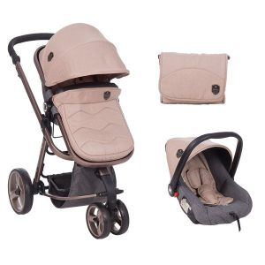Бебешка количка 3в1 Amica KIKKABOO - Beige